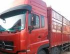 便宜处理一批天龙9.6米大货车,低价出售。欢迎惠顾