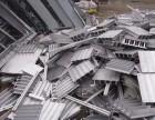 增城废铝回收公司-增城回收电话