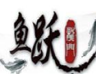 龙门干锅烤鱼加盟