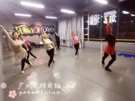 广州古典舞培训 中大附近冠雅古典舞零基础短期培训班