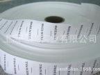 【上海雪妮】优秀供应杜邦纸印  服装商标  服装辅料  可定制