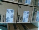 拉萨回收三菱模块(三菱触摸屏)plc高价回收