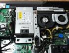 桐梓上门电脑维修 网络维护 监控安装 打印机维修。