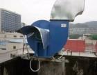 广州新风系统厨房风机拆装移机清洗保养各种风机维修安装