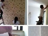深圳DIY家居背景墙贴 个性墙纸来料加工 精美家居墙纸供应