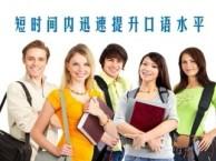 深圳英语培训机构,龙华英语口语培训,商务英语培训,零基础英语