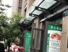 富阳水果店出售,年租金13万,独立产权