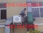 唐山/迁安清洗烟道公司(专业厨房管道安装维修)