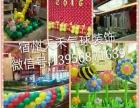 宿州天禾气球