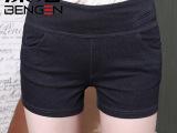 冰洁高腰三分热裤女夏牛仔裤女显瘦休闲热裤