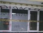 新城区皇台一 2室1厅 95平米 精装修 年付