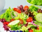 厦门正宗特色的沙拉制作去哪里学有什么正宗做法