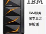 重庆南岸区IBM服务器专业黑屏开机报错维修服务点
