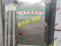 蒸饭柜电蒸饭车商用节能燃气蒸箱大型馒头蒸柜米饭蒸柜厂家