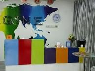 广东龙华新区哪里有幼儿英语外语培训深圳民治博枫