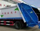 福州压缩垃圾车厂家直销