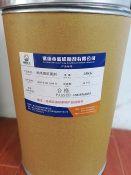 供应塑料抗菌剂 无机银离子抗菌剂