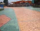 东莞艺术地坪施工 广场地坪小区地坪商城地坪 专注地坪十年