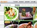 平板点菜,平板点餐,微信点餐,电子菜谱餐饮软件