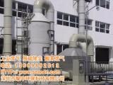 东莞大气污染治理公司,电路板加工废气治理,东莞洪梅镇环保工程