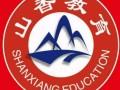 2017年曲靖市教师招聘考试报名时间