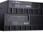 北京回收联想服务器 联想3650M5服务器回收IBMx6回收
