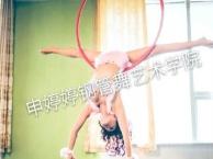阜阳哪里有竞技钢管舞,教管上技巧的舞蹈学校