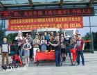 北京朝阳区企业宣传片展会宣传片公司宣传片拍摄制作优惠活动