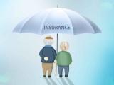 国内宣城靠谱的商业养老保险办理咨询业务