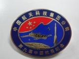 金属徽章、胸章、工行徽章、仿古徽章定做、