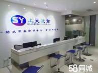 南京一级建造师考试陪训南京预算造价未来广联达培训