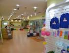 唐山艾尔蒙国际早教中心