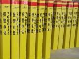 滁州玻璃钢标志桩低价位