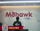深圳宝安新中心区公司形象墙logo设计广告字制作