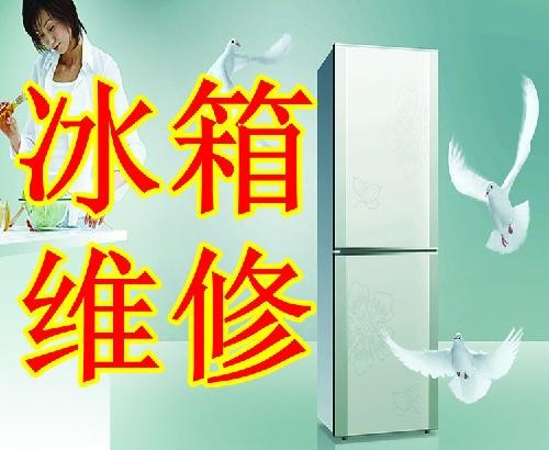 宜兴青云菜场液晶电视冰箱制冰机维修安装不收上门费