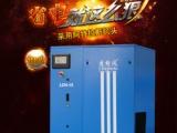 厂家供应广东广州深圳东莞惠州江门茂名阳江湛江汕头凌格风空压机