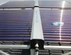 专业太阳能维修
