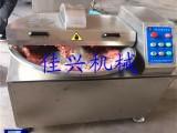 佳兴斩拌机 斩拌 设备80乳化斩拌机