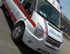 上海市救护车出租长途救护车正规救护车出租
