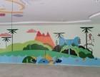 石家庄幼儿园墙绘涂鸦饭店手绘墙体彩绘手绘墙