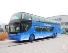 订票:常熟到保定的360彩票卧铺大巴车在哪乘?客车票价多少钱?