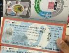 5.26周杰伦天津演唱会门票转让啦,最后两张需要抓紧