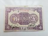 沈阳收购老钱币 沈阳回收纪念钞 沈阳回收连体钞价格