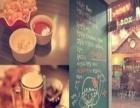 咖啡书店 咖啡书店加盟招商