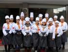 上海学西点法点/2018西点培训学校/蛋糕面包教学
