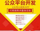 武汉微信小程序怎么开店