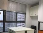 L武汉客厅精装写字楼拎包办公!采光超好设备齐全