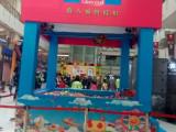 山东厂家直销真人抓娃娃机价格