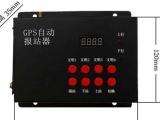 广州GPS公交车自动报站器零售