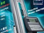 供应瑞士TESA-HITE MAGNA 普及型 高度计 高度尺 测高仪 高度规